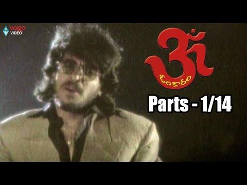 Omkaram Movie Parts 1/14 - Rajasekhar, Prema, Bhagyasree