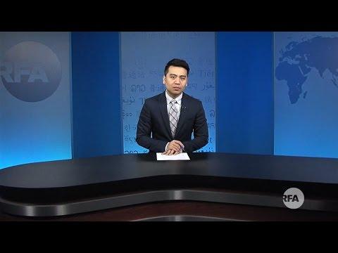 Bản tin RFA tiếng Việt ngày 7 tháng 3, 2017