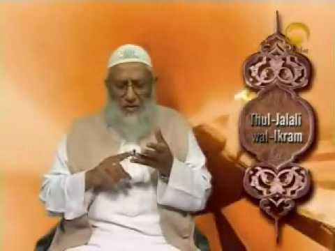 Thul Jalali Wal Ikram