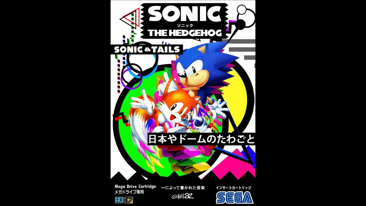 Gorillaz - Ascension (Sega Genesis Soundfont Mix)