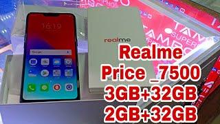 Hum Kar Rahe Realme C1 — ZwiftItaly