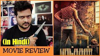 Ratsasan (2018) - Movie Review