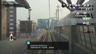 遊戲實況  PS3 Railfan 台灣高鐵 台北-左營 6倍速度 縮時攝影 路程景