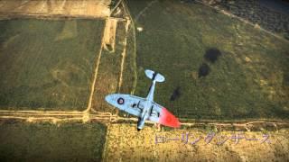 空戦三本立て模擬空戦動画。 空戦機動の解説字幕があります。 ・画面右下が片翼の機動 ・画面左上がリボン付きの機動.