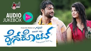 "Raincoat| ""Audio JukeBox"" 