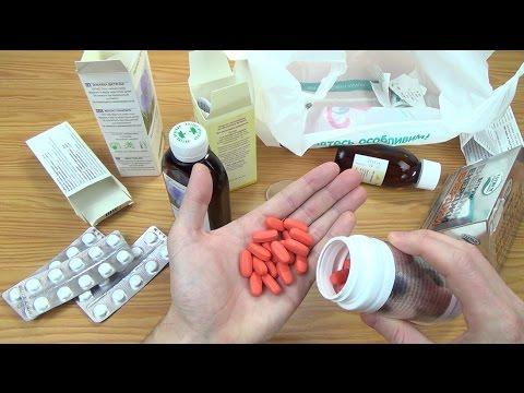 Спермактин в аптеках комсомольск