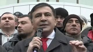 Дело Саакашвили . ПРИКОЛ