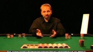 Тонкости покерных турниров
