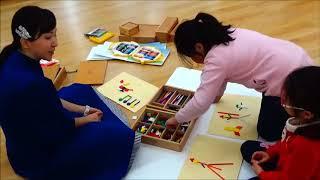 문연경교수의 프뢰벨 가베 통합 융합예술교육