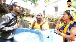 falane ke Malkin bhag 4 !!  फलाने के मलकिन भाग 4  / A film by Avinash Tiwari