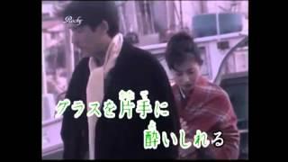 川崎修二 - 雪国列車