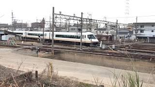 ◆8両編成 アーバンライナー プラス 近鉄 東花園電車区◆