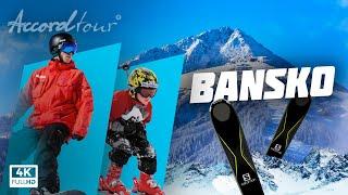 Банско Болгария 4К Лучшие горнолыжные курорты Аккорд тур Лыжные туры 2021