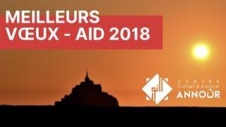 MEILLEURS VOEUX + BONUS DU MAIRE D'IVRY - AID 2018