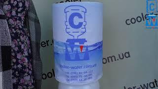 Обзор Чехол на бутыль 19л  для кулера воды или помпы. Защита воды от солнца и приятный внешний вид