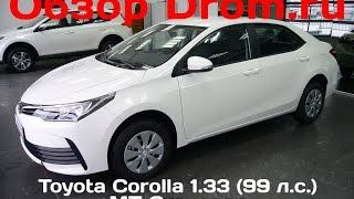 Toyota Corolla 2016 1.33 (99 л. с.) MT Стандарт - відеоогляд