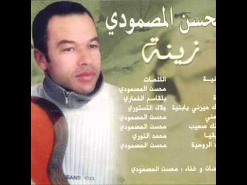 artiste tunisien
