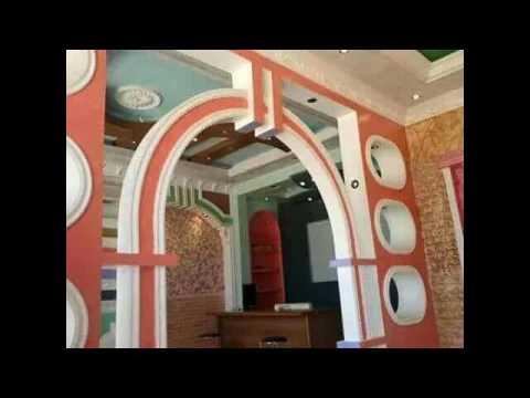 Pop Arch Design You