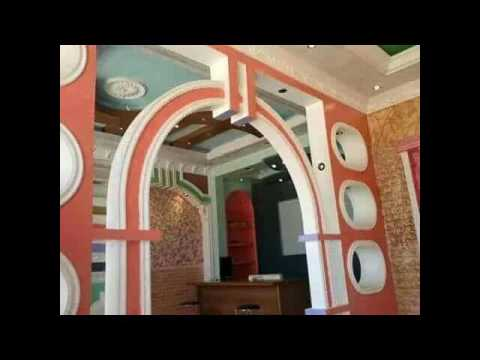The Arch And The Wall Of Plasterboard Interesting And Original ...