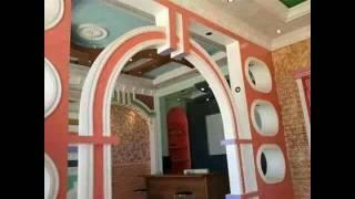 Pop arch design