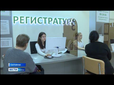 Рост заболеваемости гриппом в Республике Коми