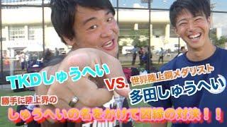 陸上界のシンデレラボーイ!多田修平選手と夢のコラボ!! 多田修平 検索動画 9
