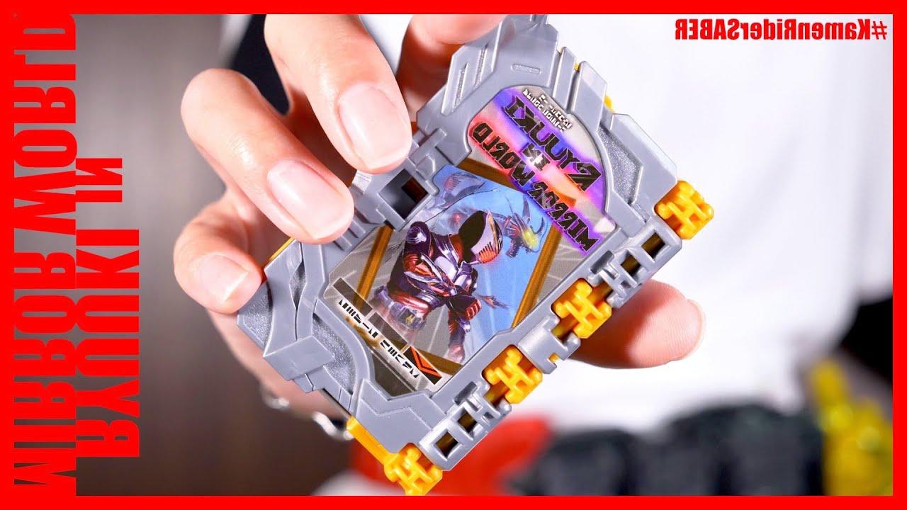 【鏡の中】龍騎インミラーワールドWRブックで変身!伝説三冊コンボもやってみる!【仮面ライダーセイバー】/Ryuuki in Mirror World WRB【Kamen Rider SABER】