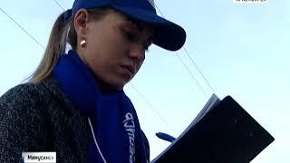 Смотреть видео Местное время.Воскресенье: в России начался второй этап пробной переписи населения онлайн