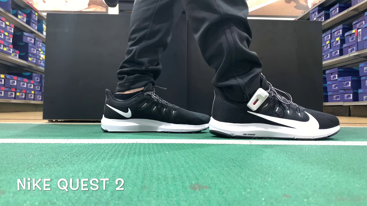 The Nike Quest 2, LOOks INCREDIBLE with
