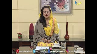 Khyber Sahar | With Hashmat Bibi & Sapna | Morning Tv Show Pashto | 12 03 2020 | AVT Khyber Official