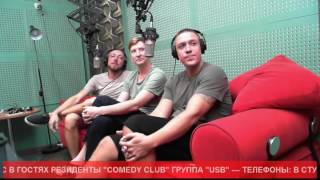 Comedy Club at Radio VAN
