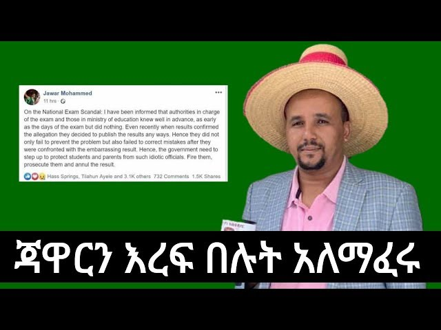 What Is New About Jawar Mohammed