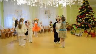 Веселый Новогодний танец Новогодний утренник в детском саду