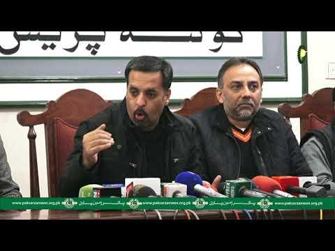Mustafa Kamal Press Conference in Quetta 22 November 2017