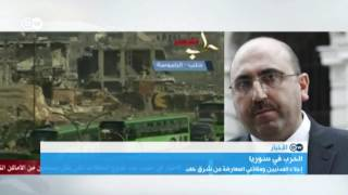 عملية إجلاء مقاتلي المعارضة وعائلاتهم من شرق حلب | الأخبار