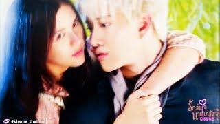 Tenten & Taliw – Золотыми рыбками [Kiss Me Thai MV, клип Озорной поцелуй, Playful Kiss MV]