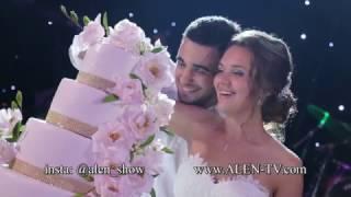 Свадьба в Парк Отеле Немчиновка