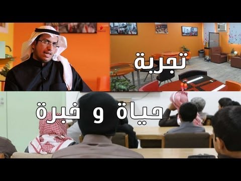 12 فكرة لتطوير حصص النشاط والجو المدرسي عموماً ( تجربة حياة وخبرة ) إعداد وتقديم: أ. أحمد الفراج