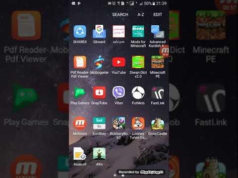 Gorini barnamay galaksy bo iphone