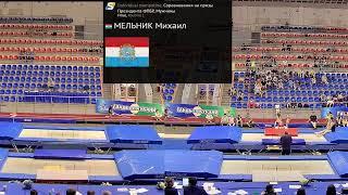 Чемпионат России по прыжкам на батуте 2019 года День 3 БАТУТЫ