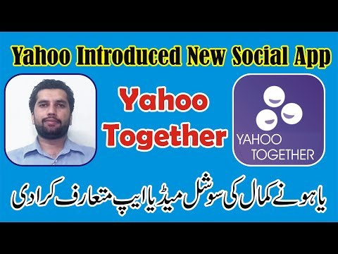 Yahoo Together Mobile App | Yahoo Group Chat | Urdu/Hindi