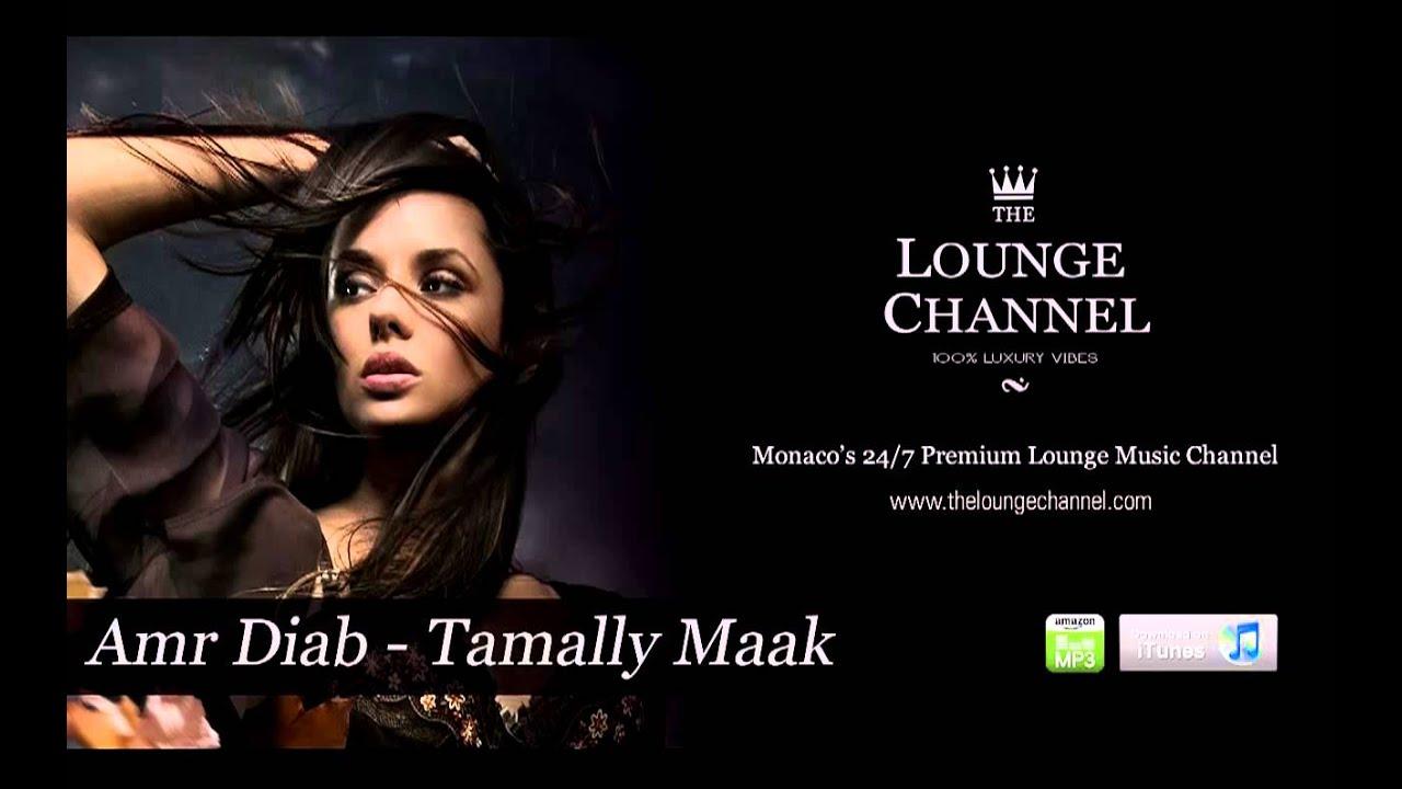 tamali maak mp3