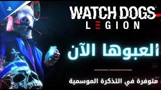 Watch Dogs Legion: Mina Sidhu | عرض الرسوم المتحركة | PS5, PS4