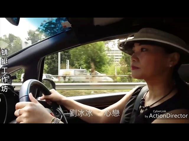 20190621  Singing  ??  ????  MV