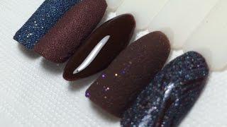 Ч2. Бархатный песок акриловой пудрой, осенний дизайн ногтей гель-лаком(Дизайны с цветной перламутровой акриловой пудрой!, 2015-09-15T20:20:07.000Z)