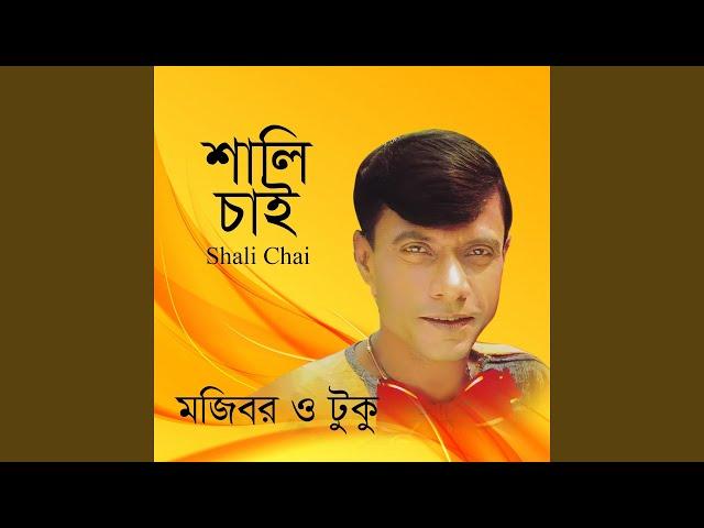 Driver Chandu Miah