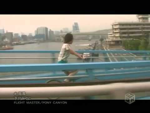 Клип Mikuni Shimokawa - Minamikaze