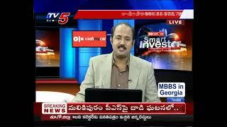 13th Aug 2019 TV5 News Smart Investor