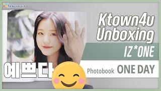"""Unboxing IZ*ONE """"One Day"""" Photobook, アイズワン 아이즈원 언박싱 Kpop Ktown4u thumbnail"""