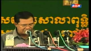 Hun Sen lose is not real